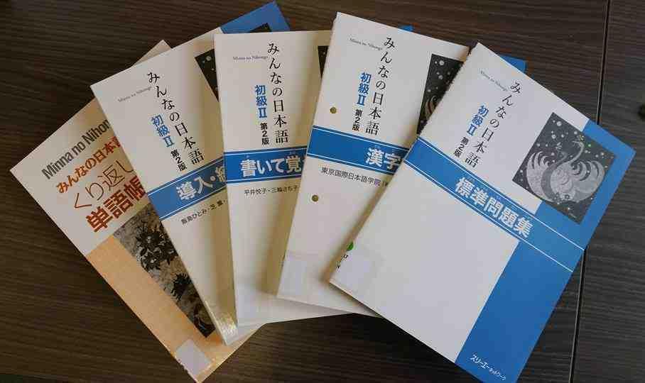 ベトナム技術者日本語